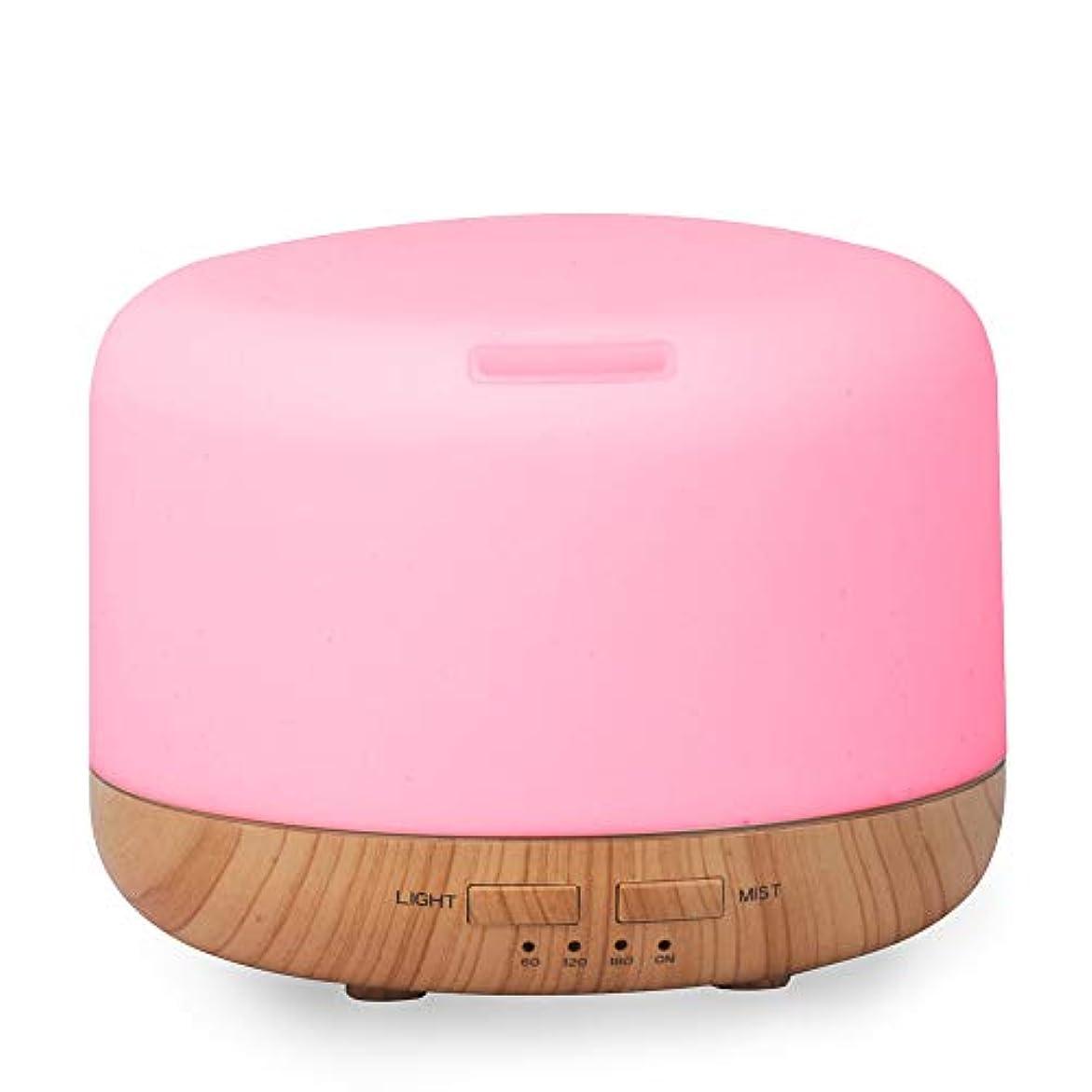 家具関与する論理的400ml エッセンシャルオイルディフューザー、プレミアム超音波アロマセラピー香りオイルディフューザー気化器、タイマーと水なしオートオフ、7 LED ライトカラー