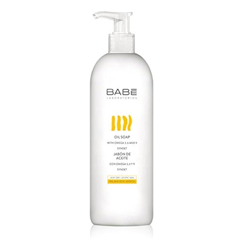 裂け目どちらも奇妙なBabe Bath Oil 500ml [並行輸入品]