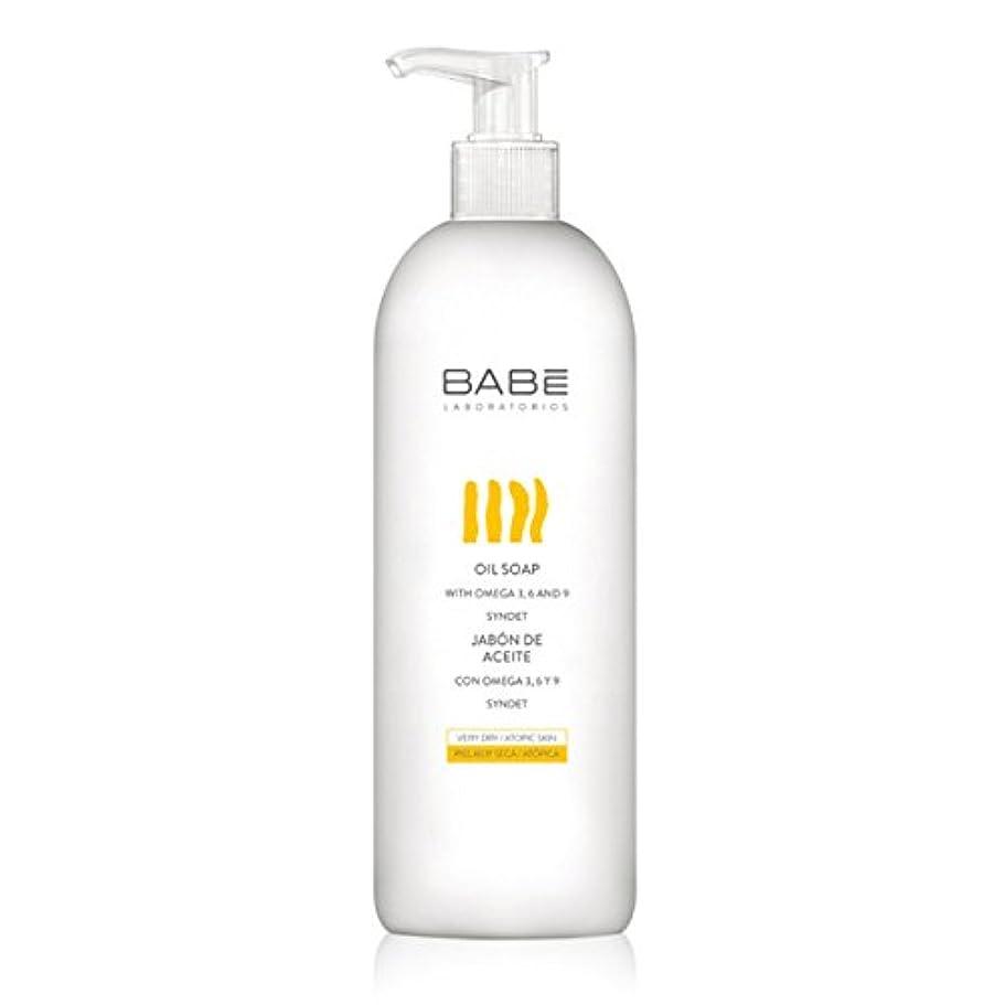 旧正月誰か意気揚々Babe Bath Oil 500ml [並行輸入品]