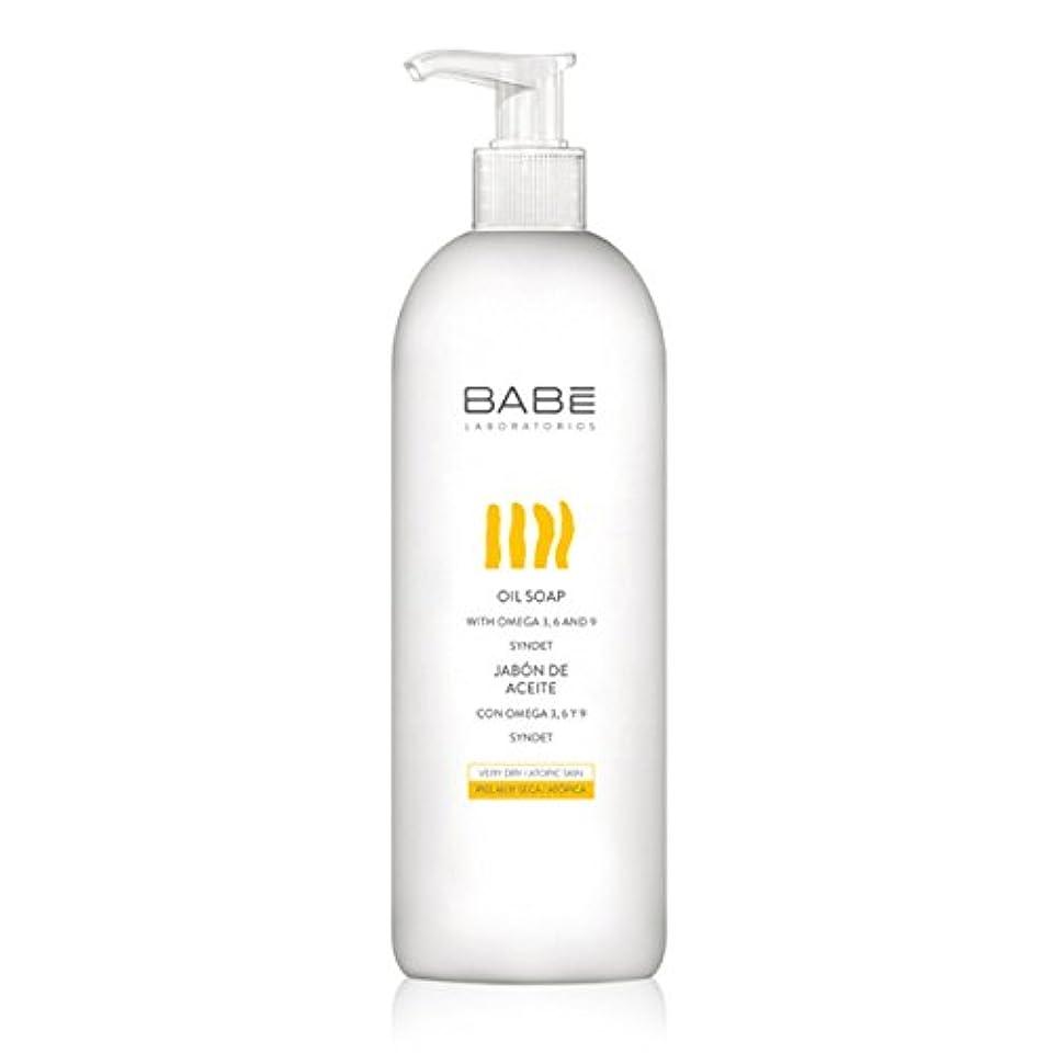 クラックポット米ドル植物のBabe Bath Oil 500ml [並行輸入品]