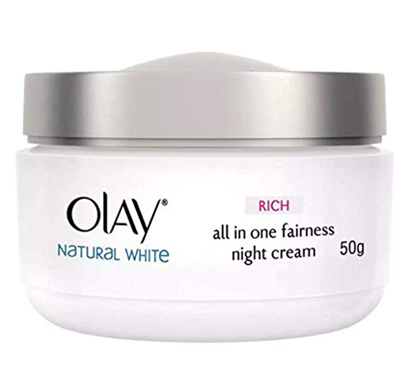 火肌ワークショップOLAY WHITE RADIANCE NIGHT WHITENING CREAM【NIGHT CREAM】 50g [並行輸入品]