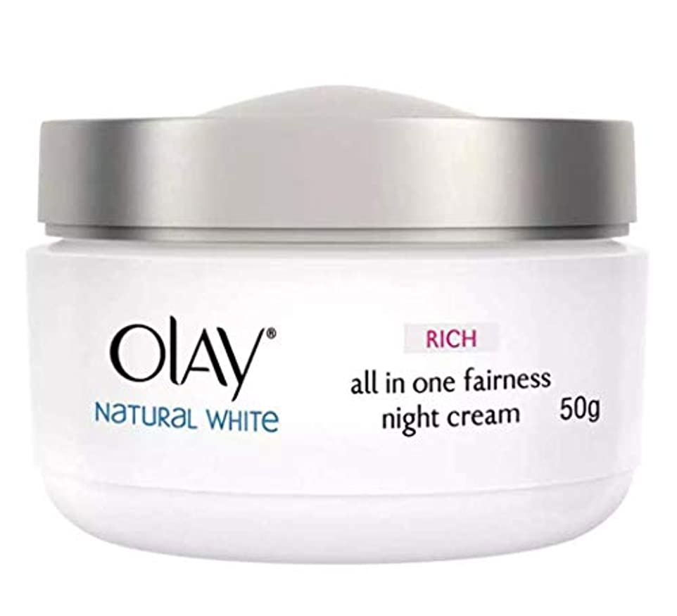ラインナップ衣服さようならOLAY WHITE RADIANCE NIGHT WHITENING CREAM【NIGHT CREAM】 50g [並行輸入品]