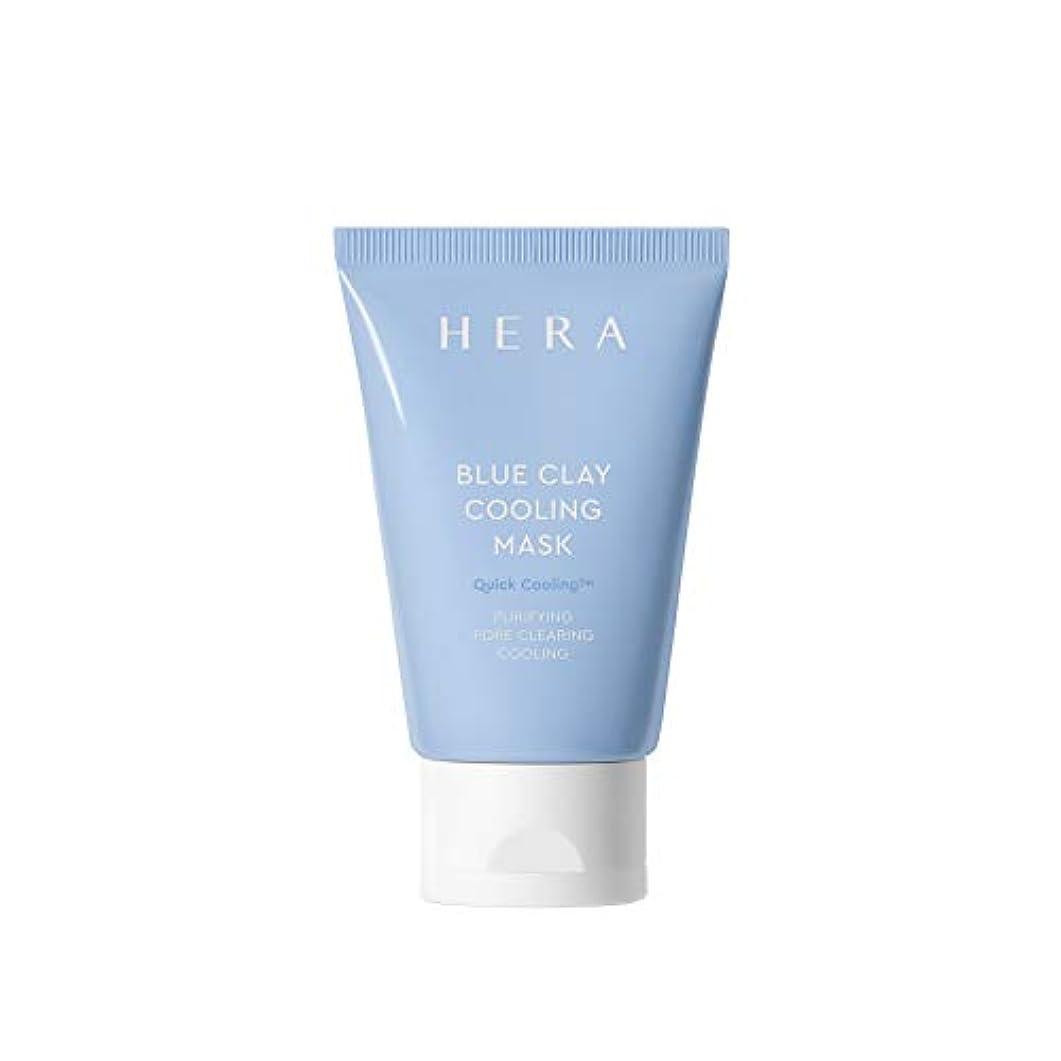 サルベージ繰り返す体細胞【HERA公式】ヘラ ブルークレイ クーリング マスク 50mL/HERA Blue Clay Cooling Mask 50mL