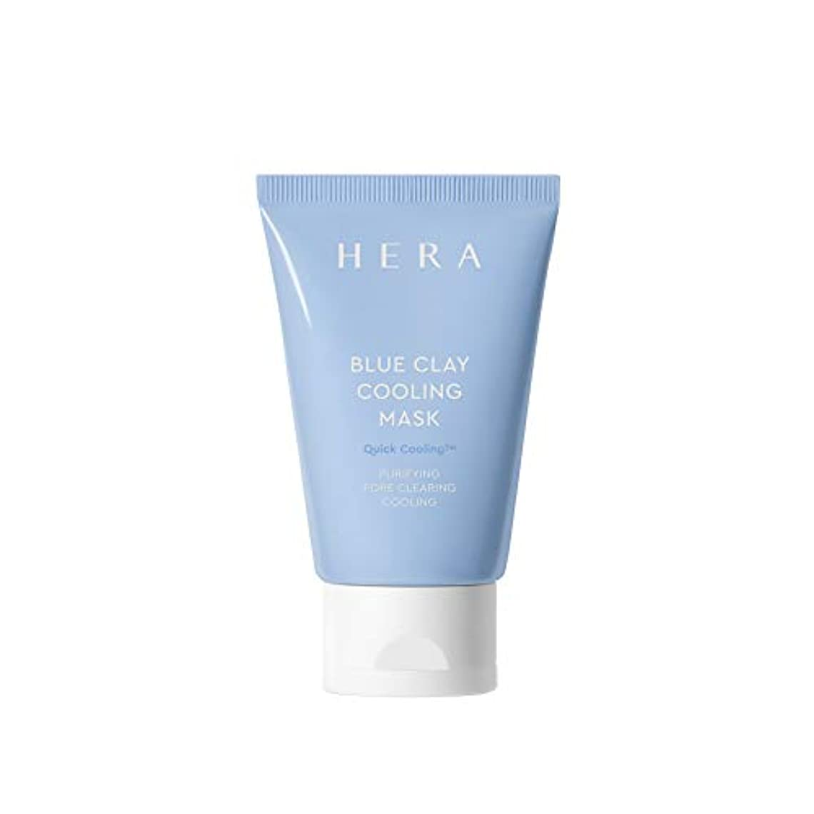 やさしいコーヒー間違っている【HERA公式】ヘラ ブルークレイ クーリング マスク 50mL/HERA Blue Clay Cooling Mask 50mL