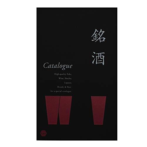 銘酒 ギフトカタログ GS03コース (包装済み/カカオ)