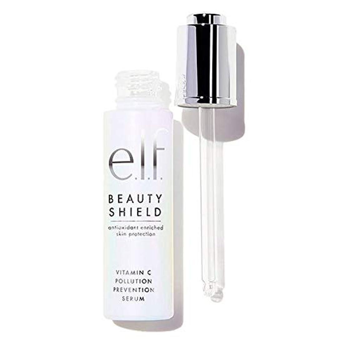 同等の虚弱システム[Elf ] エルフ。美シールドビタミンC汚染防止血清 - e.l.f. Beauty Shield Vitamin C Pollution Prevention Serum [並行輸入品]