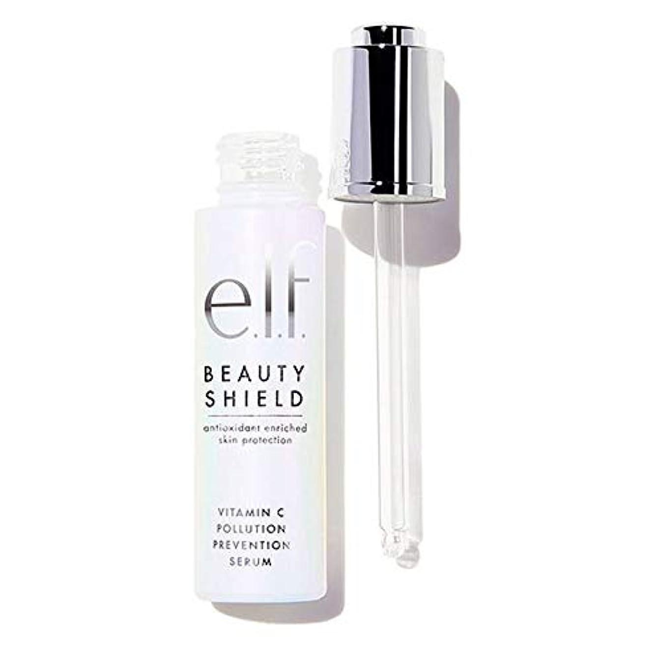 それに応じてルー無心[Elf ] エルフ。美シールドビタミンC汚染防止血清 - e.l.f. Beauty Shield Vitamin C Pollution Prevention Serum [並行輸入品]