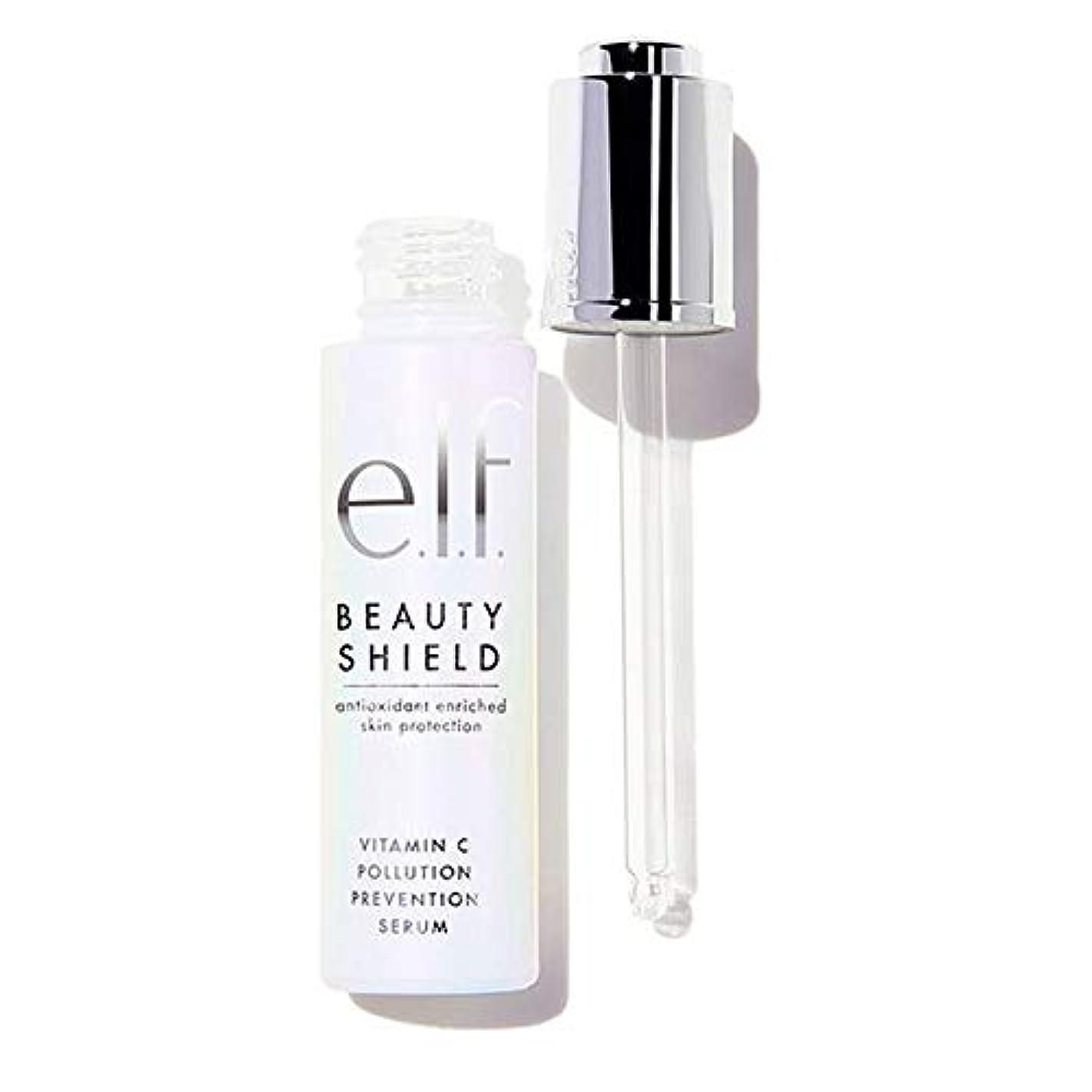 噴出する遺伝子貧しい[Elf ] エルフ。美シールドビタミンC汚染防止血清 - e.l.f. Beauty Shield Vitamin C Pollution Prevention Serum [並行輸入品]