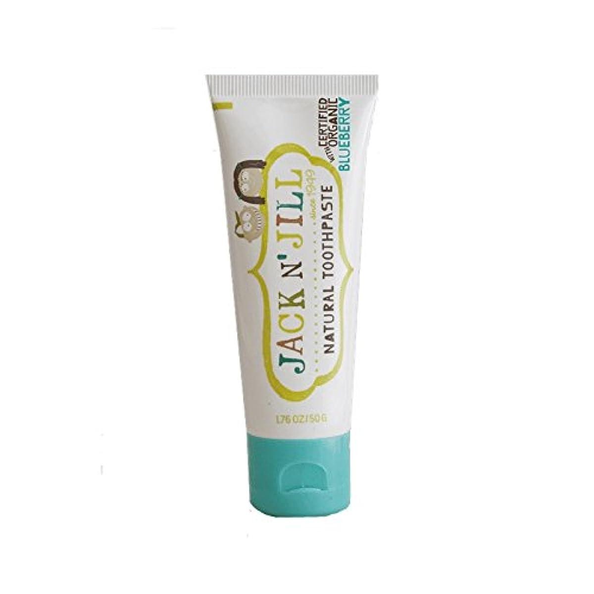宅配便ガレージ鉛Jack N' Jill Natural Toothpaste Organic Blueberry 50g (Pack of 6) - ジャックN 'はジルの天然歯磨き粉有機ブルーベリー50グラム (x6) [並行輸入品]