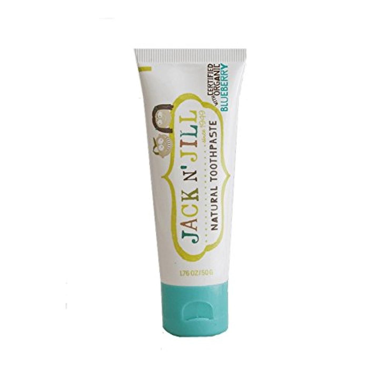 喪試みる信条Jack N' Jill Natural Toothpaste Organic Blueberry 50g (Pack of 6) - ジャックN 'はジルの天然歯磨き粉有機ブルーベリー50グラム (x6) [並行輸入品]