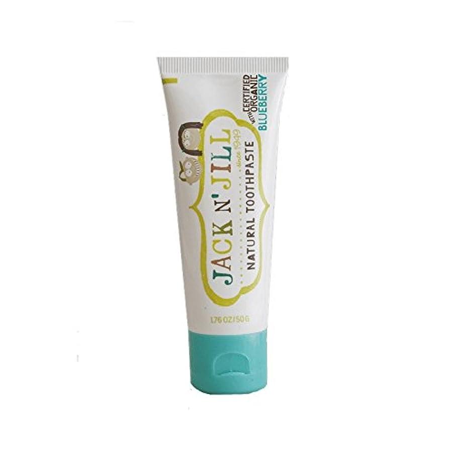 ロードハウス不良品タワーJack N' Jill Natural Toothpaste Organic Blueberry 50g (Pack of 2) - ジャックN 'はジルの天然歯磨き粉有機ブルーベリー50グラム (x2) [並行輸入品]