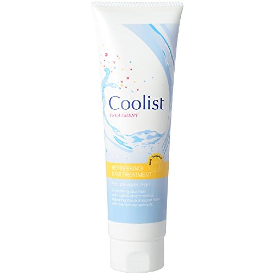 Coolist(クーリスト) クールトリートメント