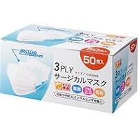 山善(YAMAZEN) サージカルマスク 3層 50枚入り×40箱/2000枚 YFM3-50