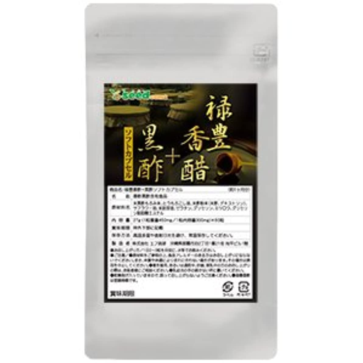 指定するモーターグレートバリアリーフ禄豊 香酢 + 黒酢 ソフトカプセル (約3ヶ月分/180粒)