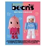 bean's ビーンズ Vol.2 小さくてかわいいおもちゃの本