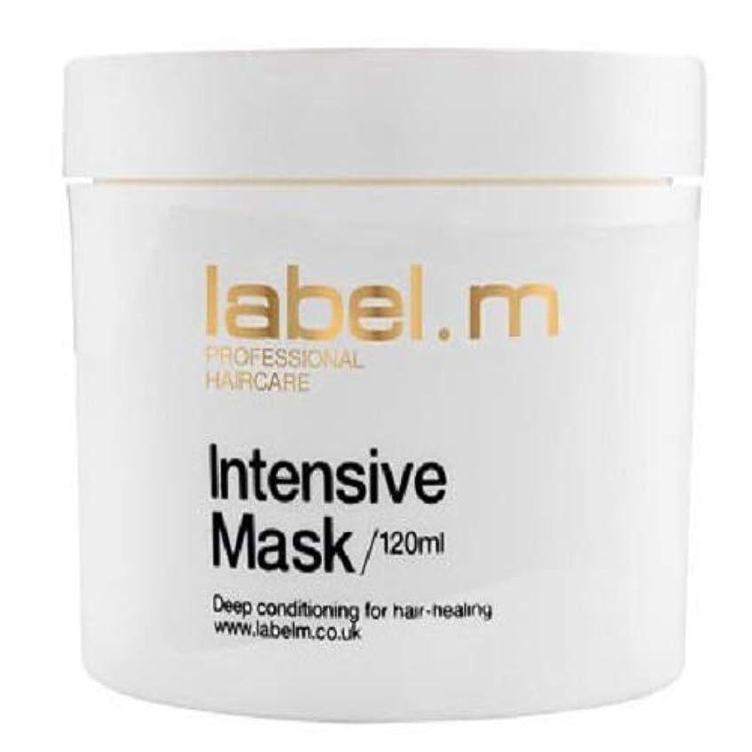 ぞっとするような影香りラベルMインテンシブマスク120ミリリットル