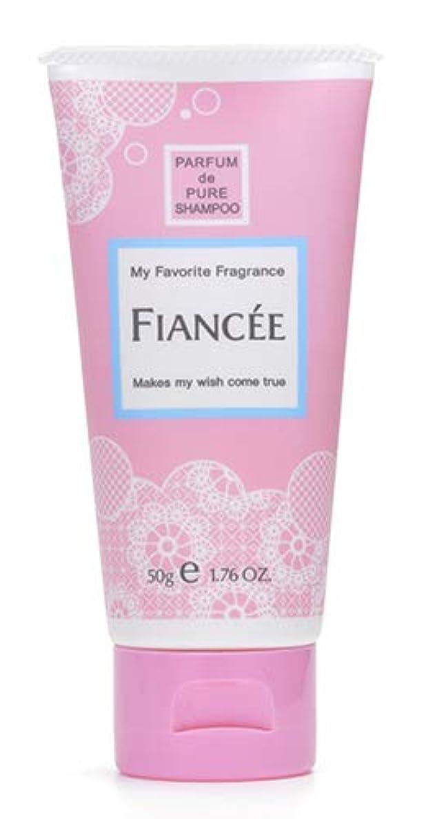 敬なみすぼらしい助けになるフィアンセ ハンドクリーム ピュアシャンプーの香り 50g