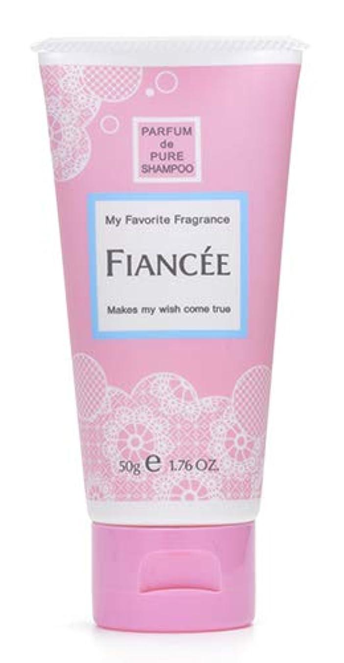 ピグマリオン消去メロディーフィアンセ ハンドクリーム ピュアシャンプーの香り 50g