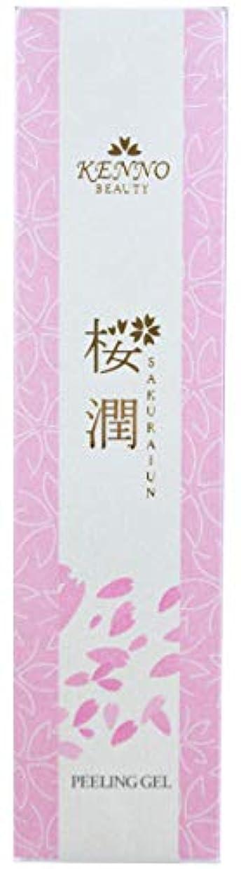 毎日スキャン浴室桜潤さくらピーリングジェル