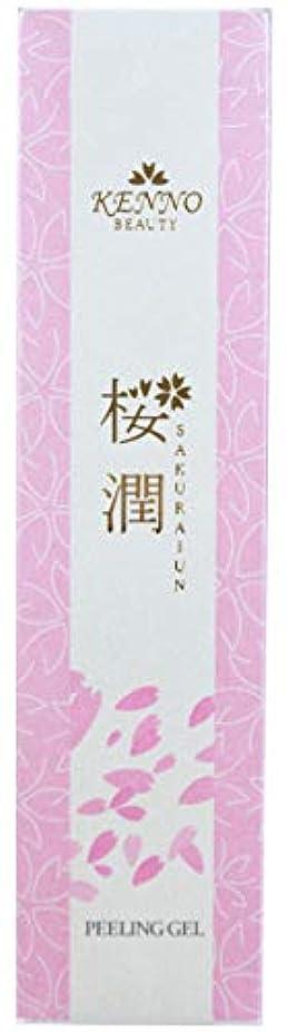 国際森香り桜潤さくらピーリングジェル