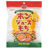 日本橋菓房 ポンジュースもち もち菓子 112g