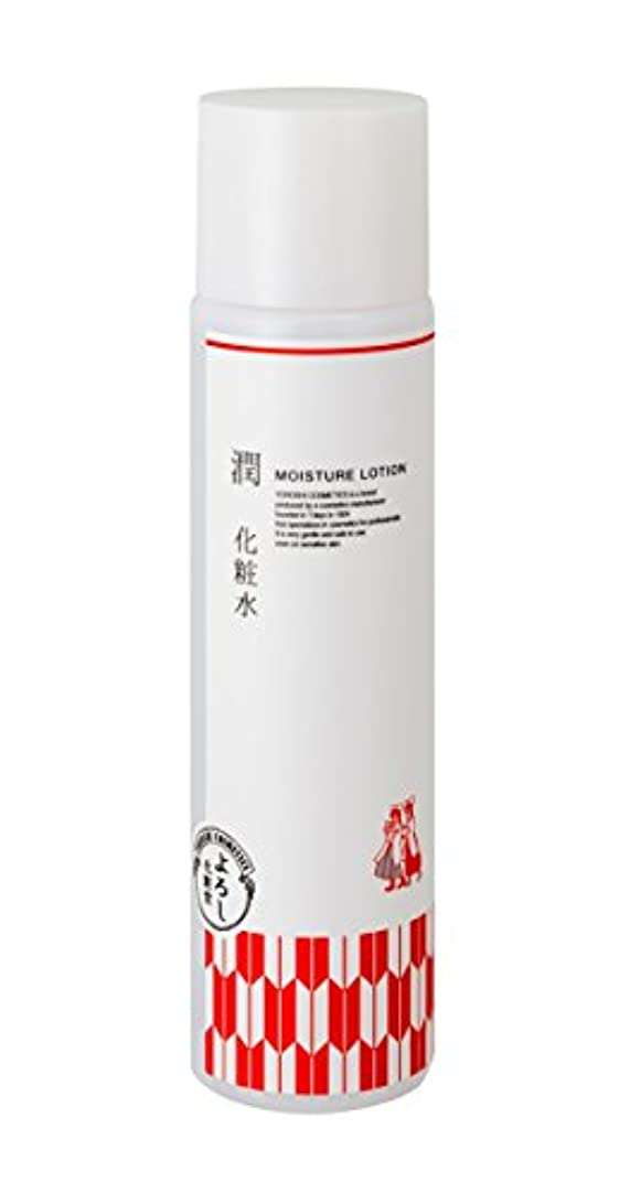 スケート対話概念よろし うるおい化粧水 (200mL)