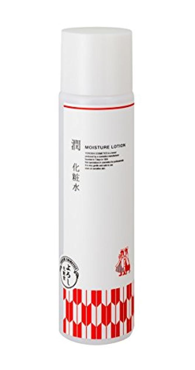 機転風暗殺よろし うるおい化粧水 (200mL)