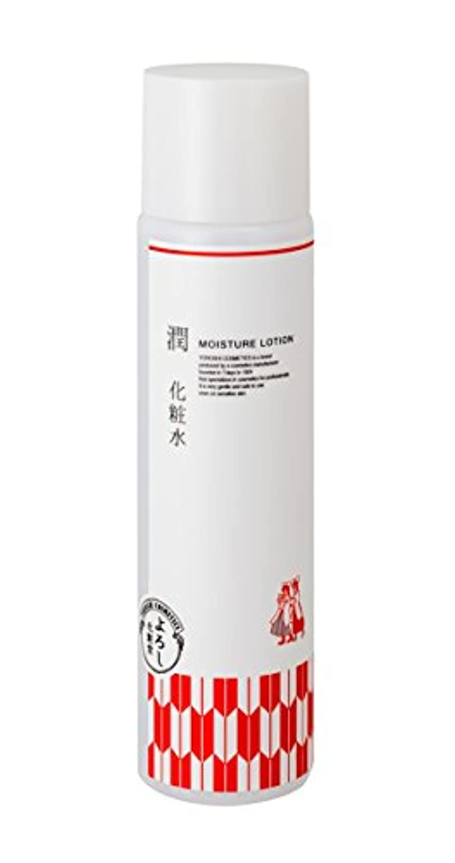 後継インペリアル荷物よろし うるおい化粧水 (200mL)
