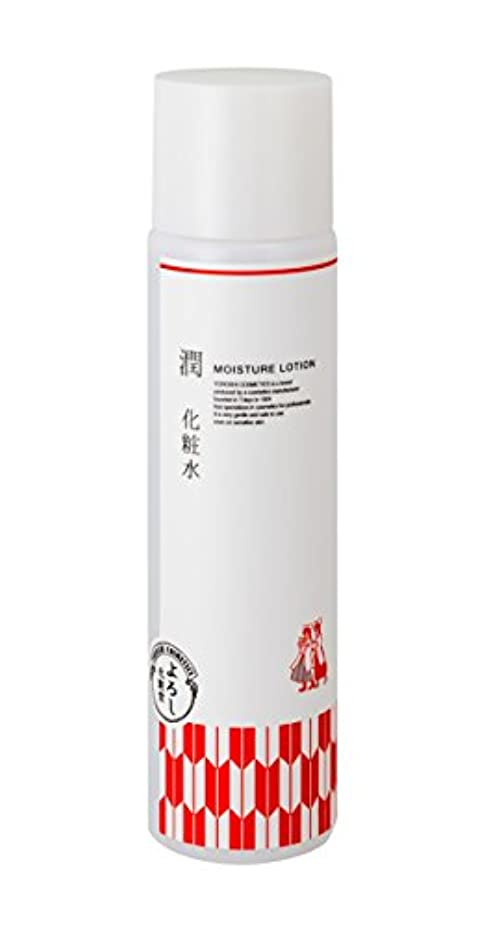 ハッピーでもフレキシブルよろし うるおい化粧水 (200mL)