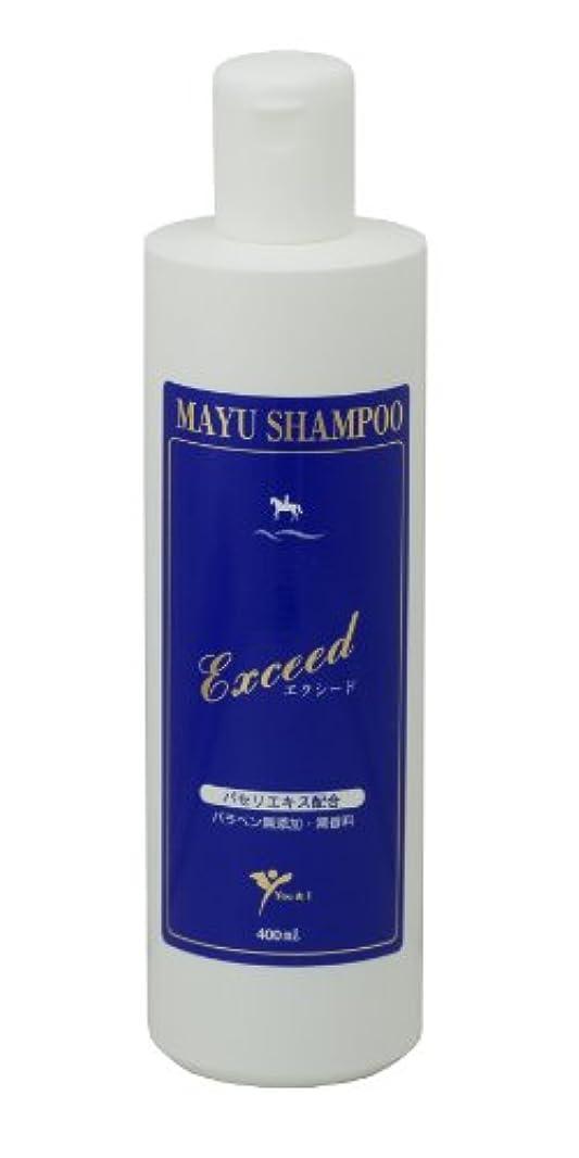 ぶどう肥沃な骨髄髪・頭皮ケアにパセリ配合 馬油シャンプー エクシード