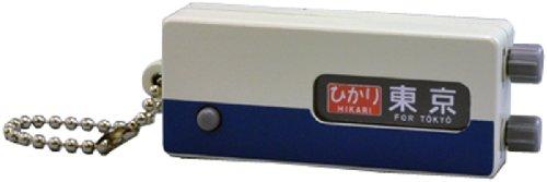 KHM-11 方向幕キーチェーン0系新幹線