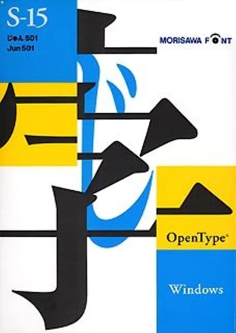 スロープ説得力のあるもっと少なくOpenType じゅん 501 for Windows