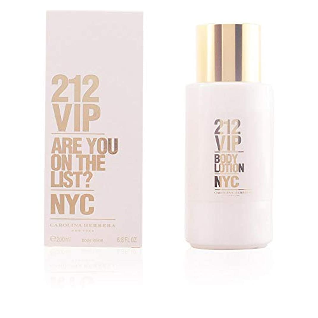作曲家優雅な迷信Carolina Herrera 212 VIP Body Lotion 200ml