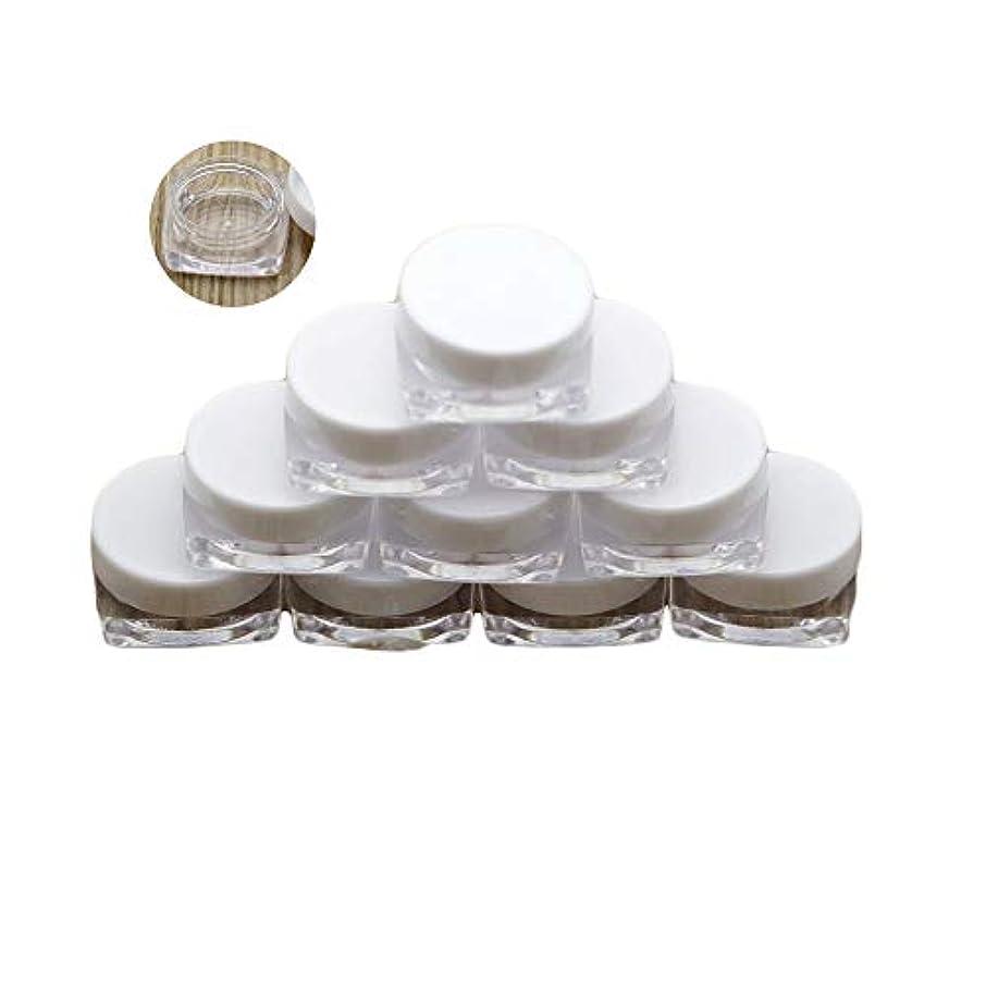 自発的許さない代表NUOMI 20個 3g 小分け容器 小分けボトル ミニ クリームケース ジャーポット 化粧品 詰め替えボトル クリア パウダーボックス アイシャドウ リップ クリーム 手作り 密封性 携帯用 収納 旅行 ホワイト