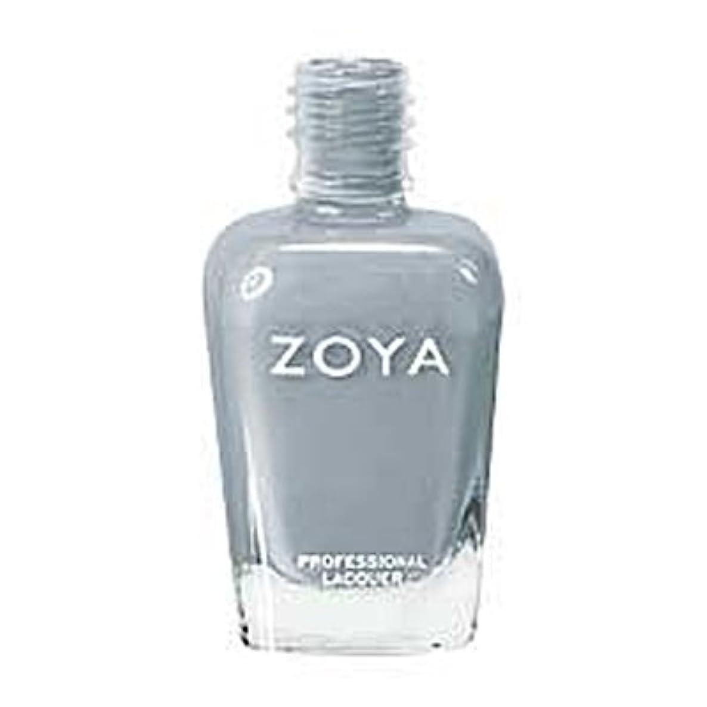 熱心リラックスダム[Zoya] ZP591 クリスティン [Feel Collection][並行輸入品][海外直送品]