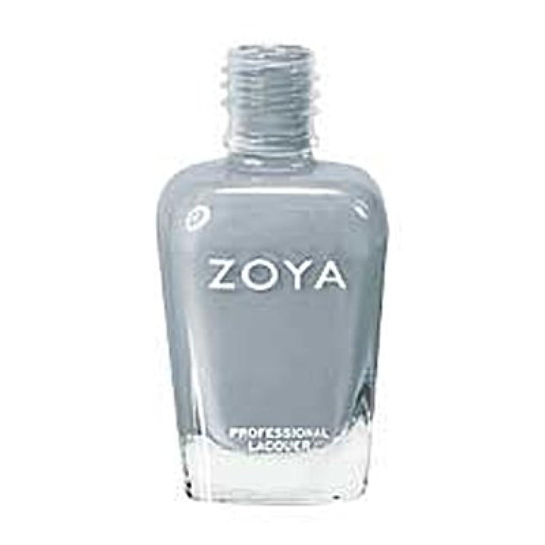 ポスターカナダ前投薬[Zoya] ZP591 クリスティン [Feel Collection][並行輸入品][海外直送品]