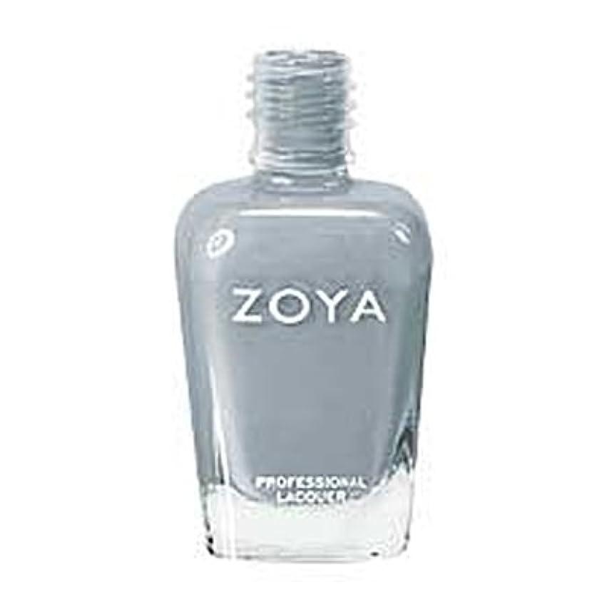 松緯度確立します[Zoya] ZP591 クリスティン [Feel Collection][並行輸入品][海外直送品]