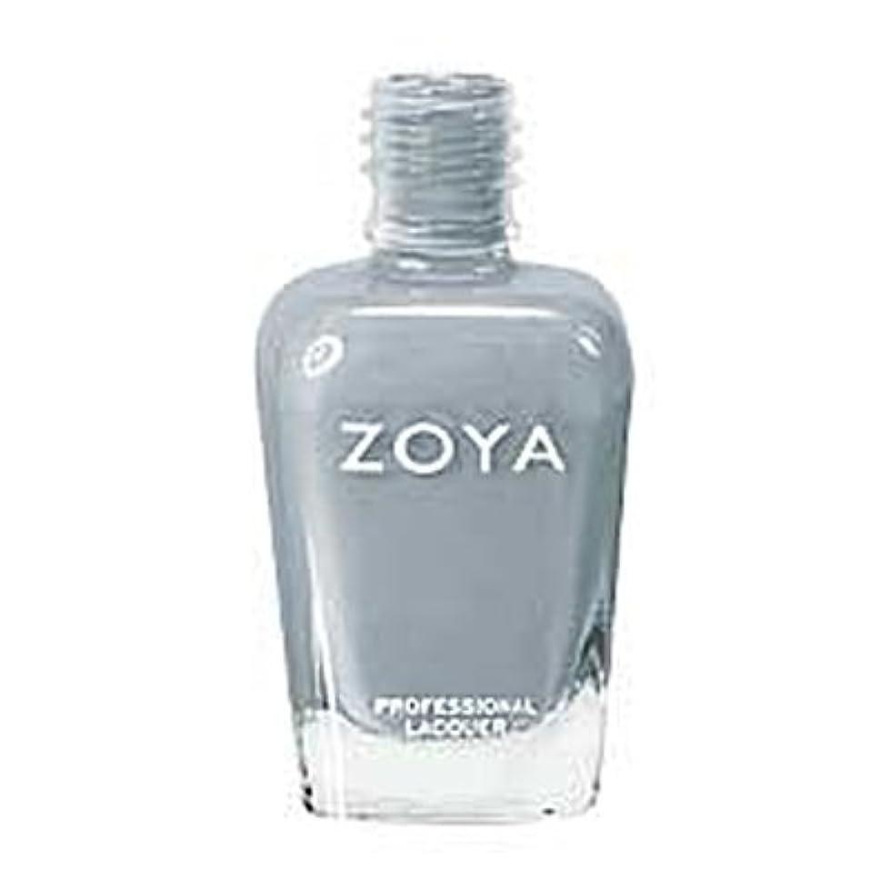 バター雑草確率[Zoya] ZP591 クリスティン [Feel Collection][並行輸入品][海外直送品]