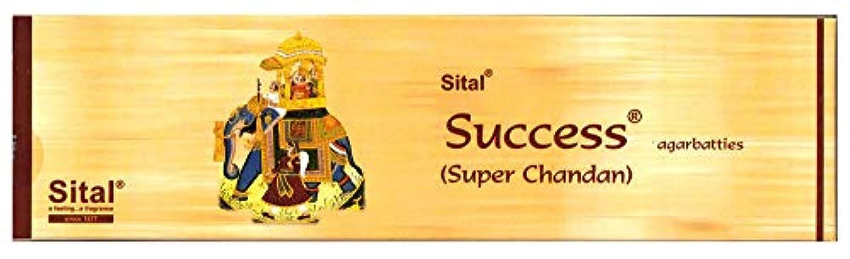 特異なさびた宅配便Sital スーパーチャンダン エコノミー 100g