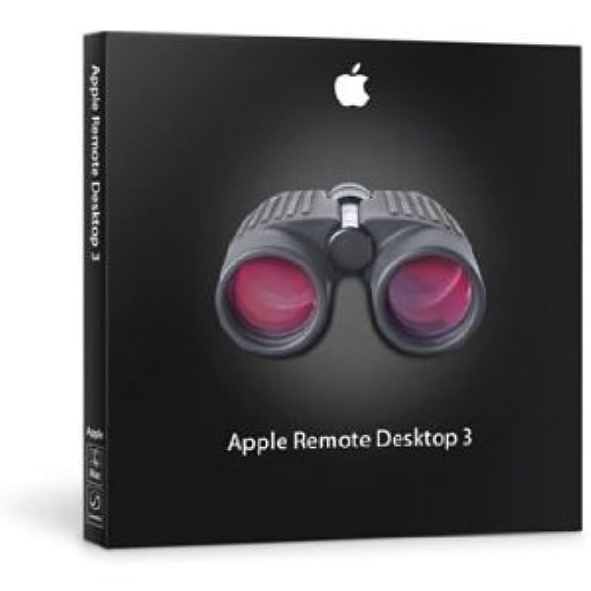 腸制限するAppleRemoteDesktop3.3
