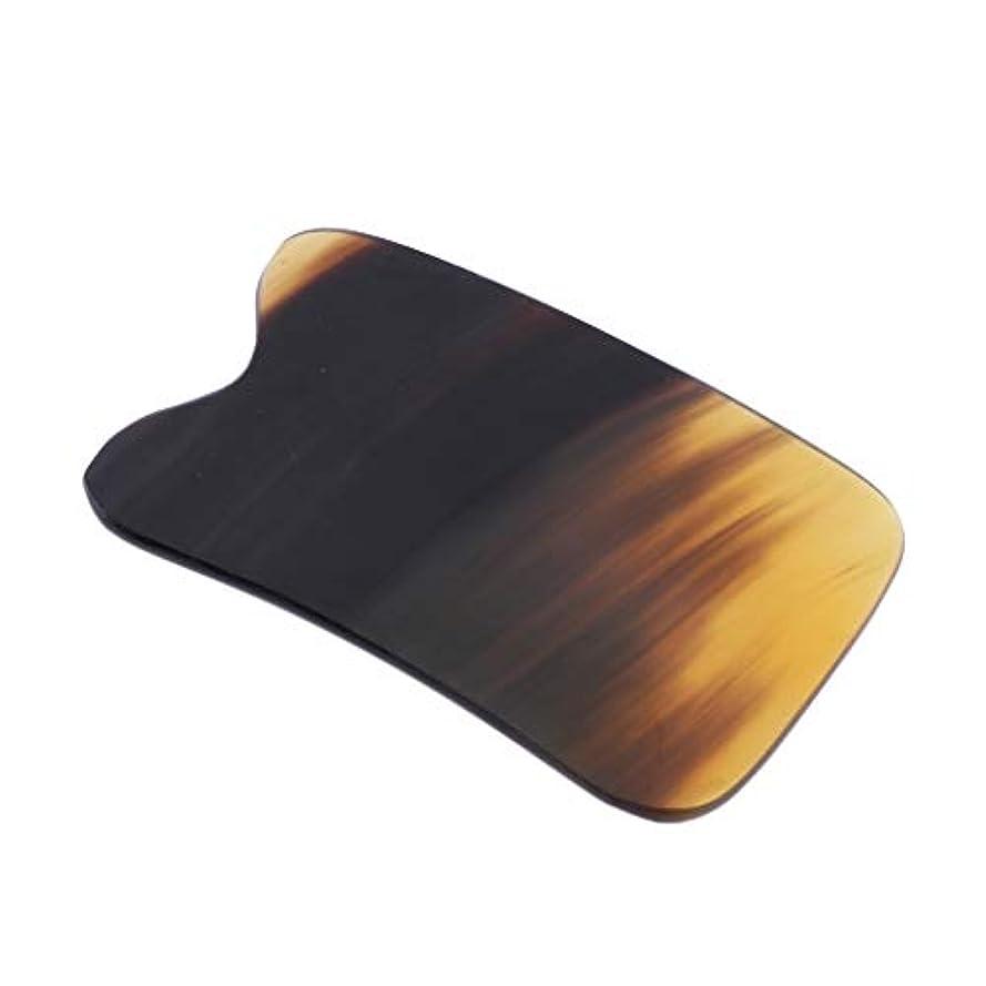 現象ものスロープジェイド グアシャボード フルボディ マッサージボード マッサージツール 全3種 - 02