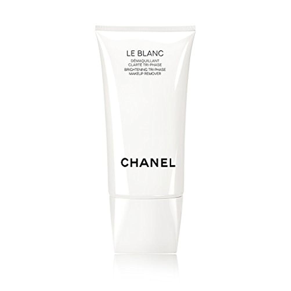 気づかない線あなたはCHANEL LE BLANC ル ブラン メークアップ リムーバー