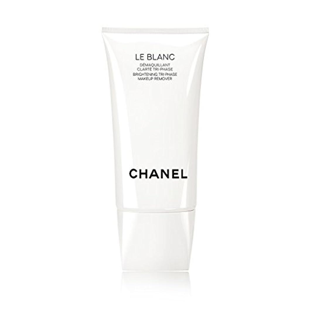 箱ショッキング安定したCHANEL LE BLANC ル ブラン メークアップ リムーバー