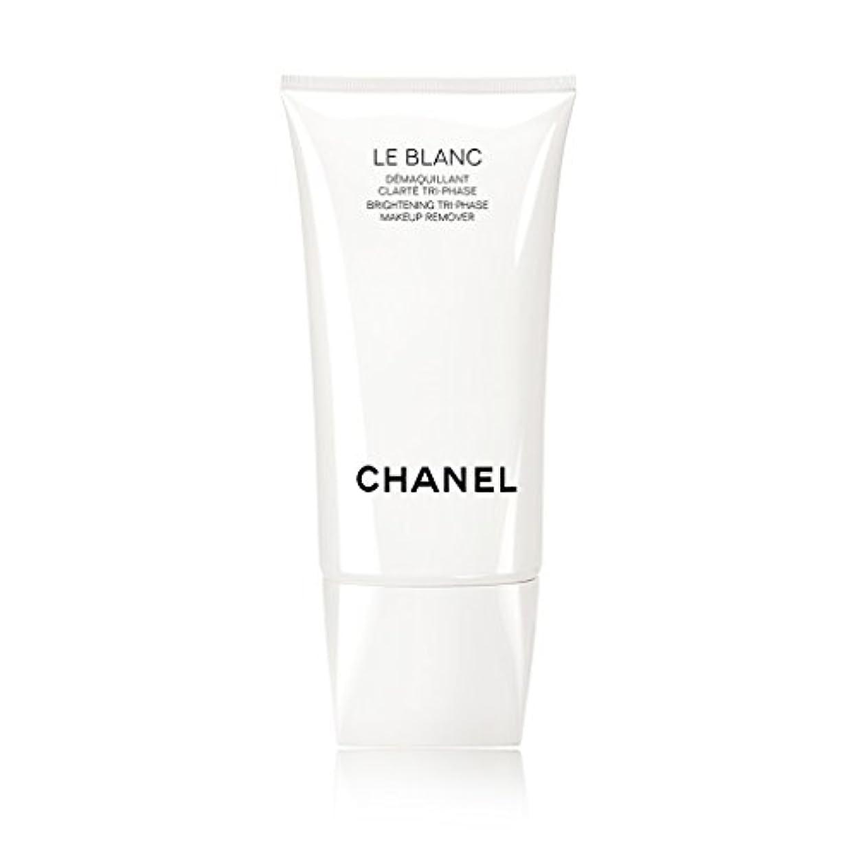 韓国語ポイント忠実CHANEL LE BLANC ル ブラン メークアップ リムーバー