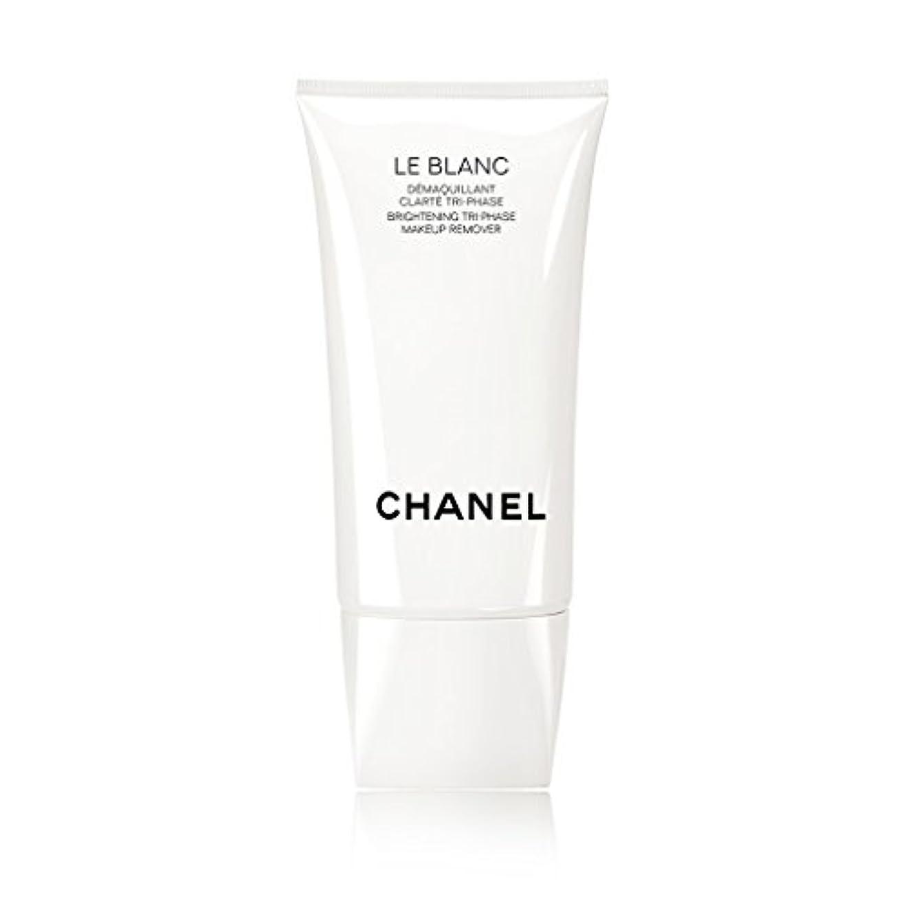 奴隷欺く空のCHANEL LE BLANC ル ブラン メークアップ リムーバー