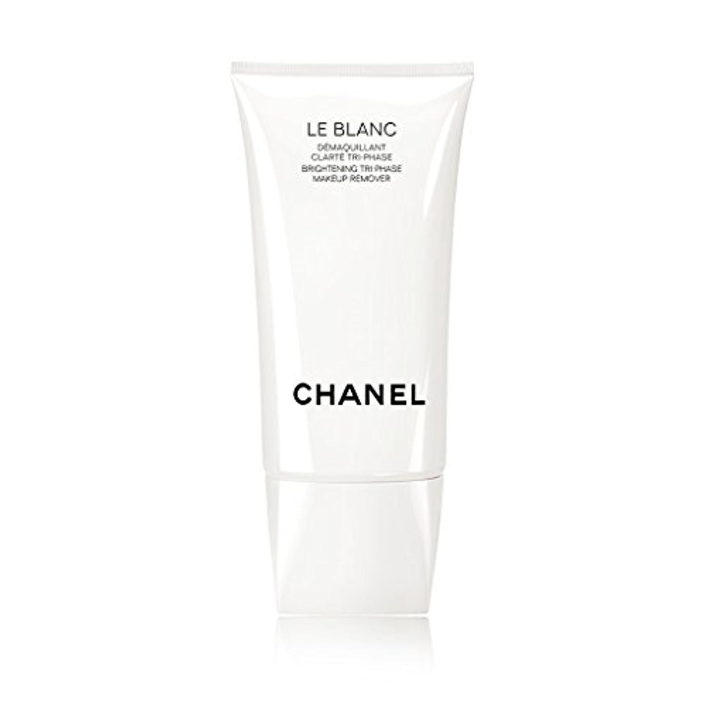 ようこそレパートリー合体CHANEL LE BLANC ル ブラン メークアップ リムーバー