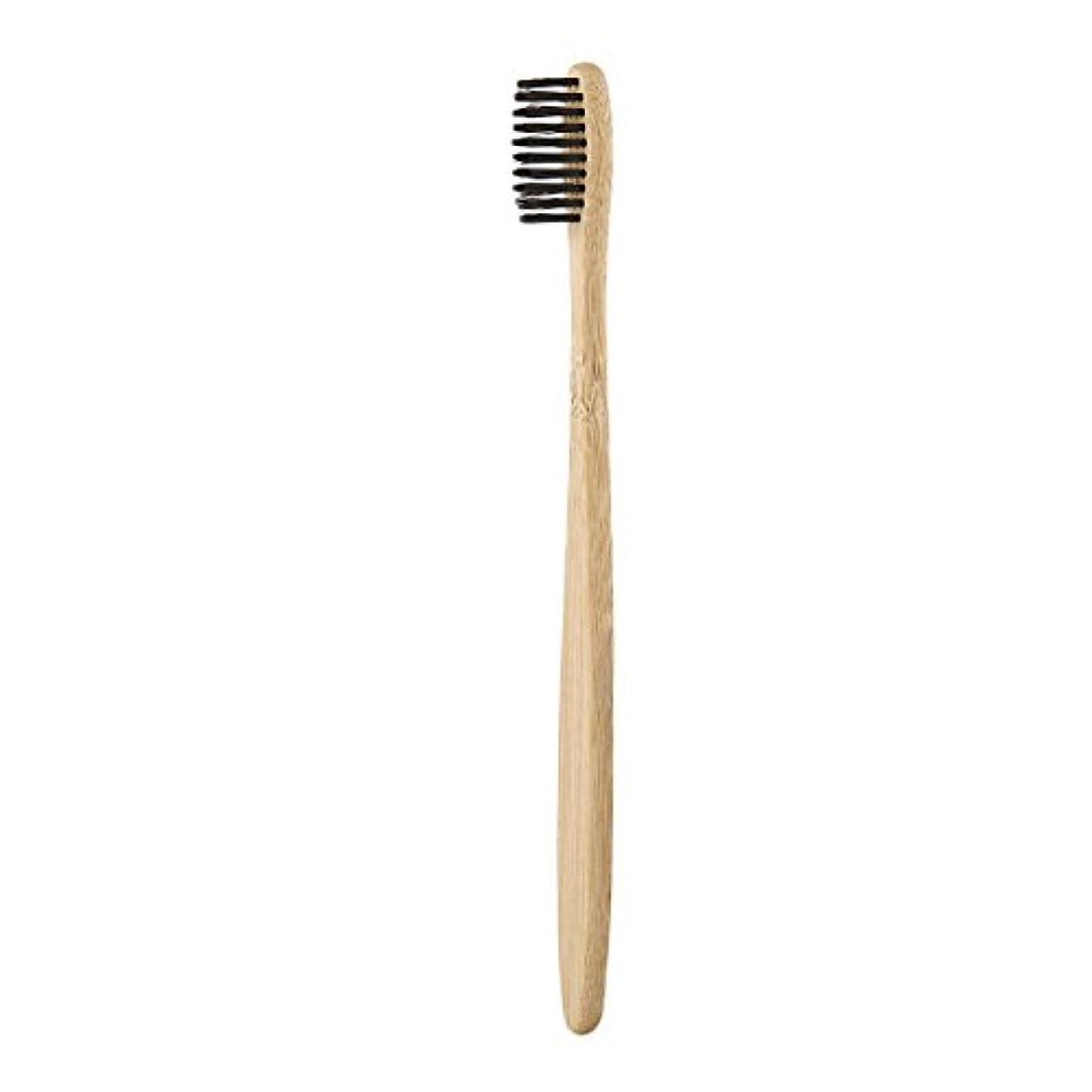 素晴らしきサラミ最悪ハンドメイドの快適で環境に優しい環境の歯ブラシのタケハンドルの歯ブラシ木炭剛毛健康口頭心配(木製色)