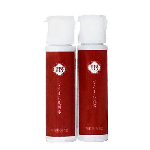 てんまん香粧薬房 化粧水・乳液トライアルセット 20ml×2の画像