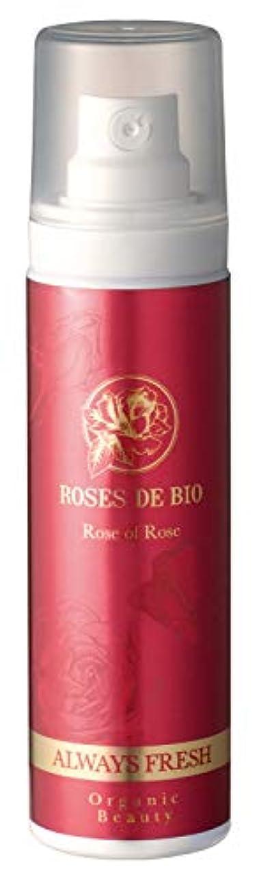 ROSES DE BIO ローズドビオ ローズオブローズ 35ml