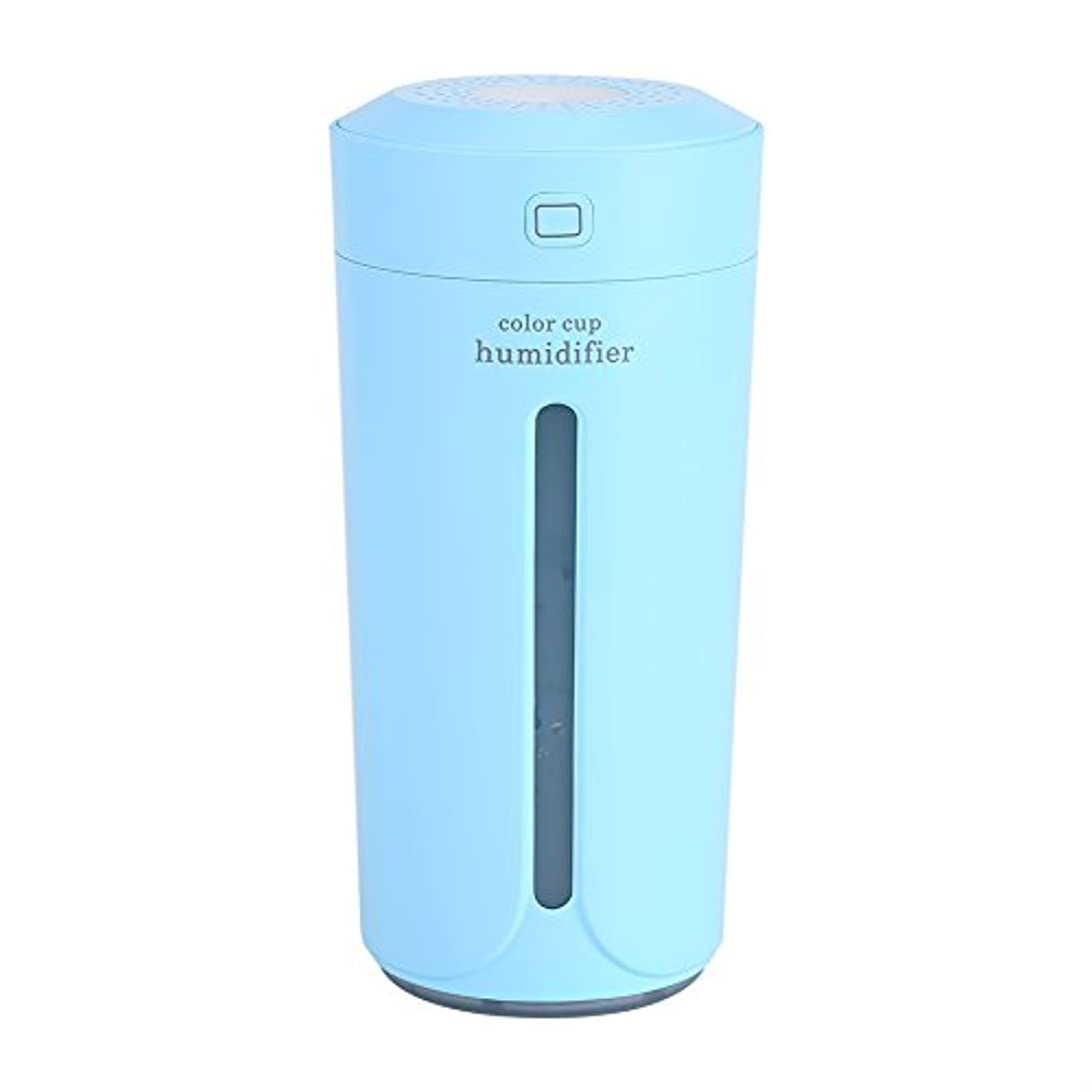 残酷な手がかりマント空気加湿器、携帯用LED USBの空気霧の噴霧器の加湿器の清浄器の家の寝室(青)